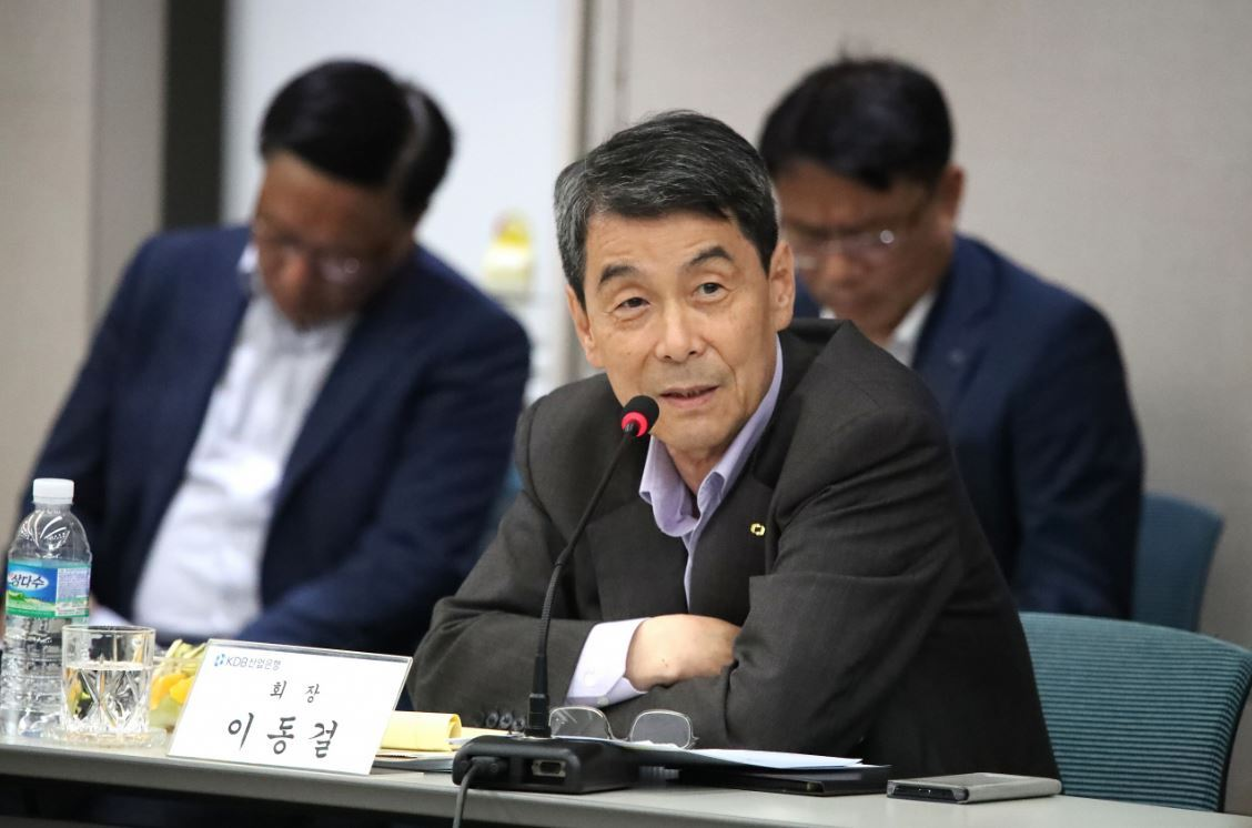 Korea Development Bank Chairman Lee Dong-gull. (KDB)