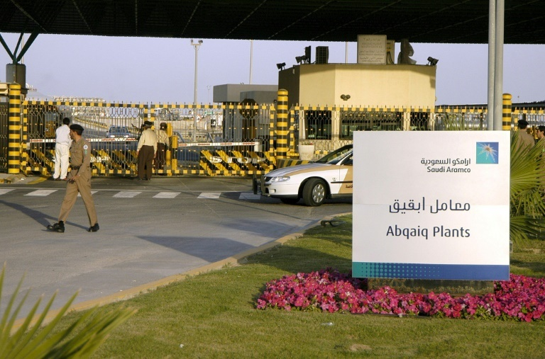 In February 2006 the Abqaiq facility of the Saudi state oil giant Aramco was targeted by suicide bombers in an attack which left two security guards dead. (AFP)