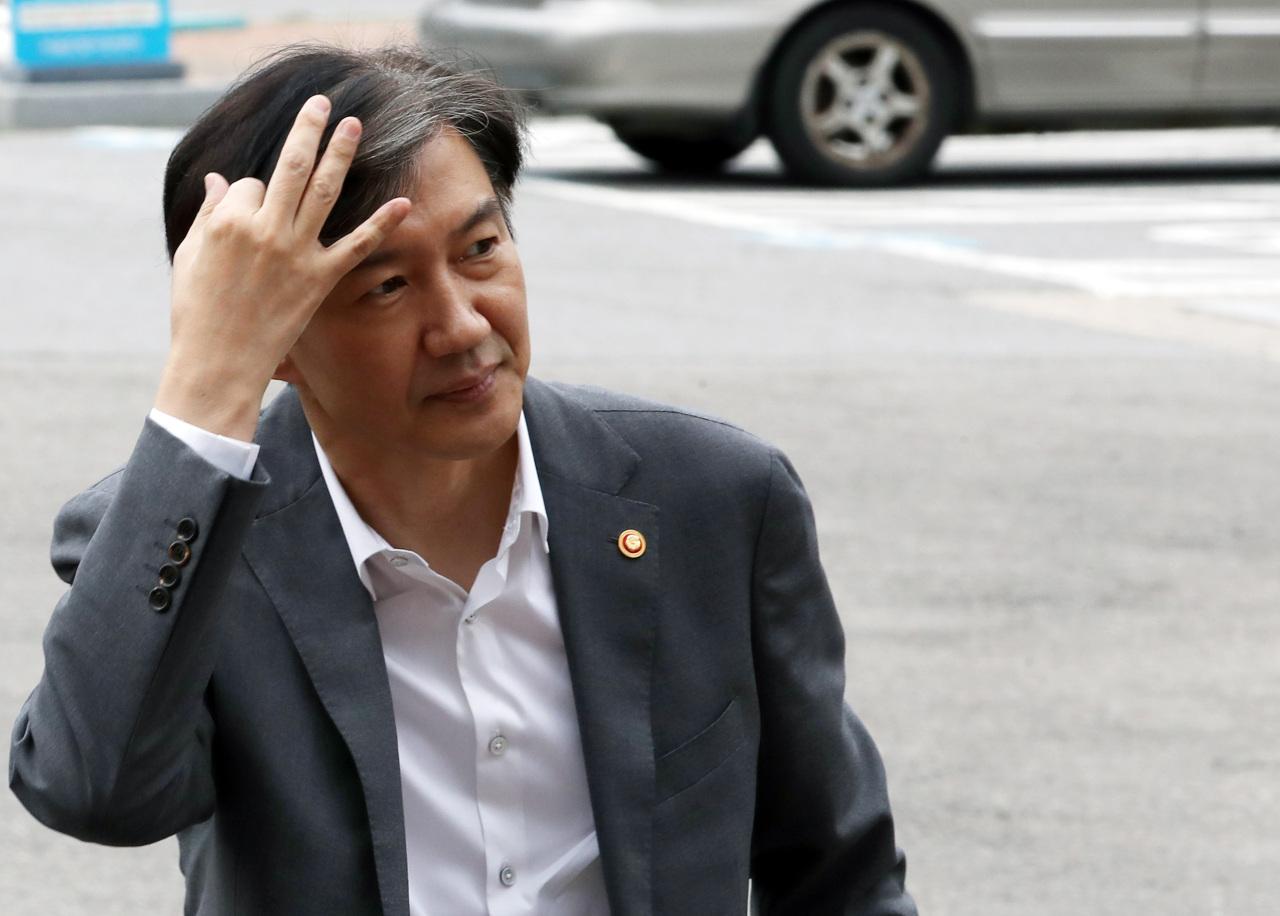 Justice Minister Cho Kuk (Yonhap)