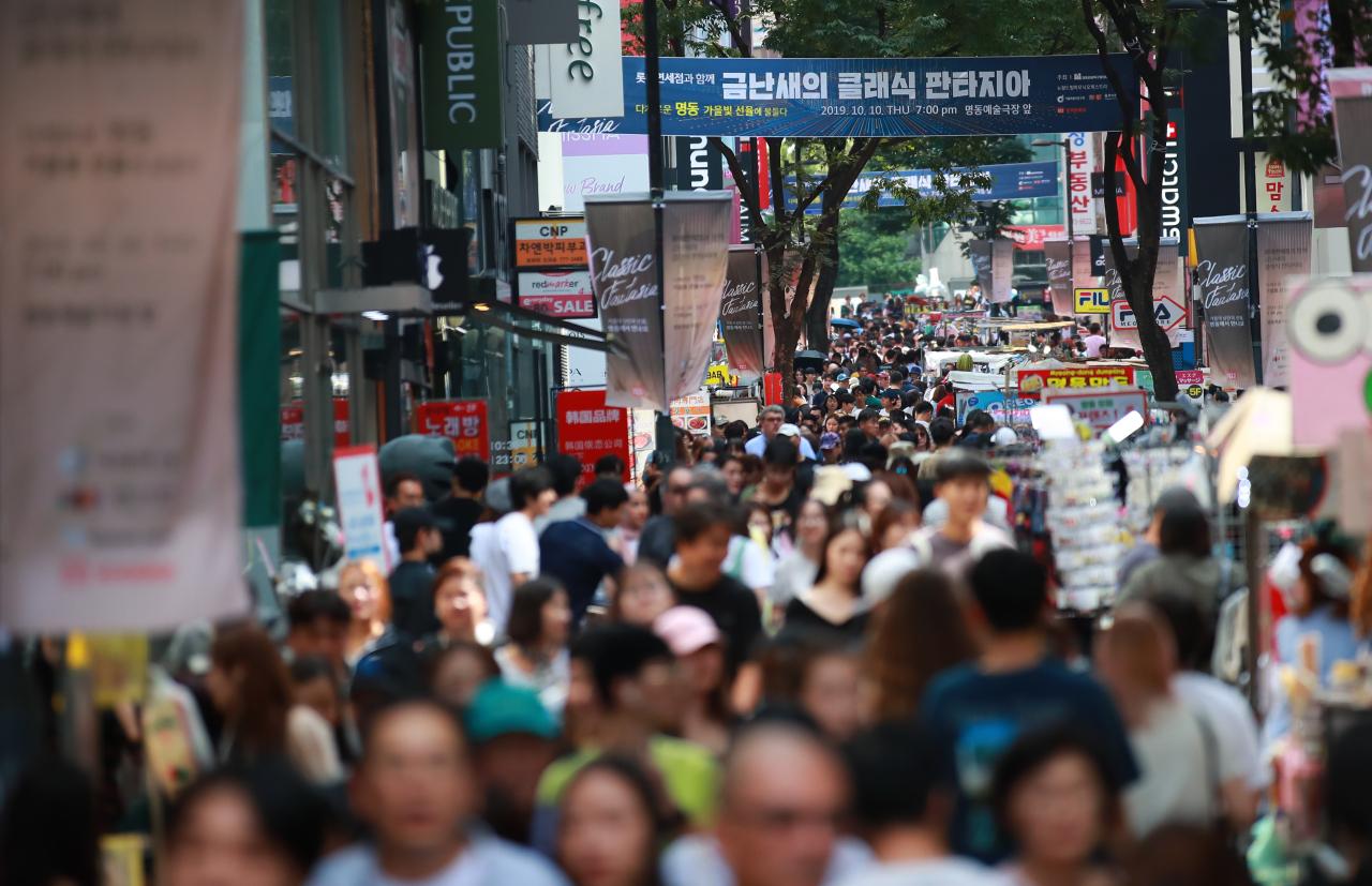 Myeongdong, Seoul (Yonhap)