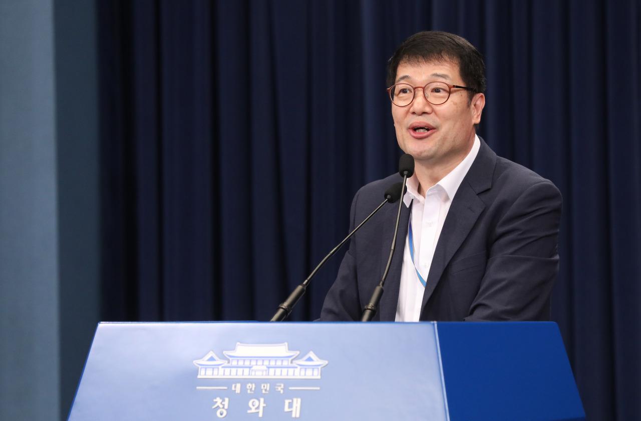 Hwang Deok-soon, senior Cheong Wa Dae secretary for job creation (Yonhap)