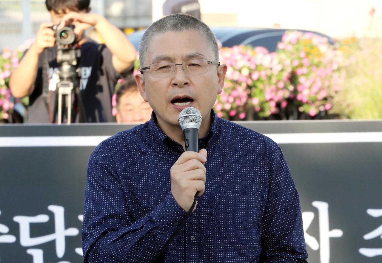 LKP chairman Hwang Kyo-ahn (Yonhap)