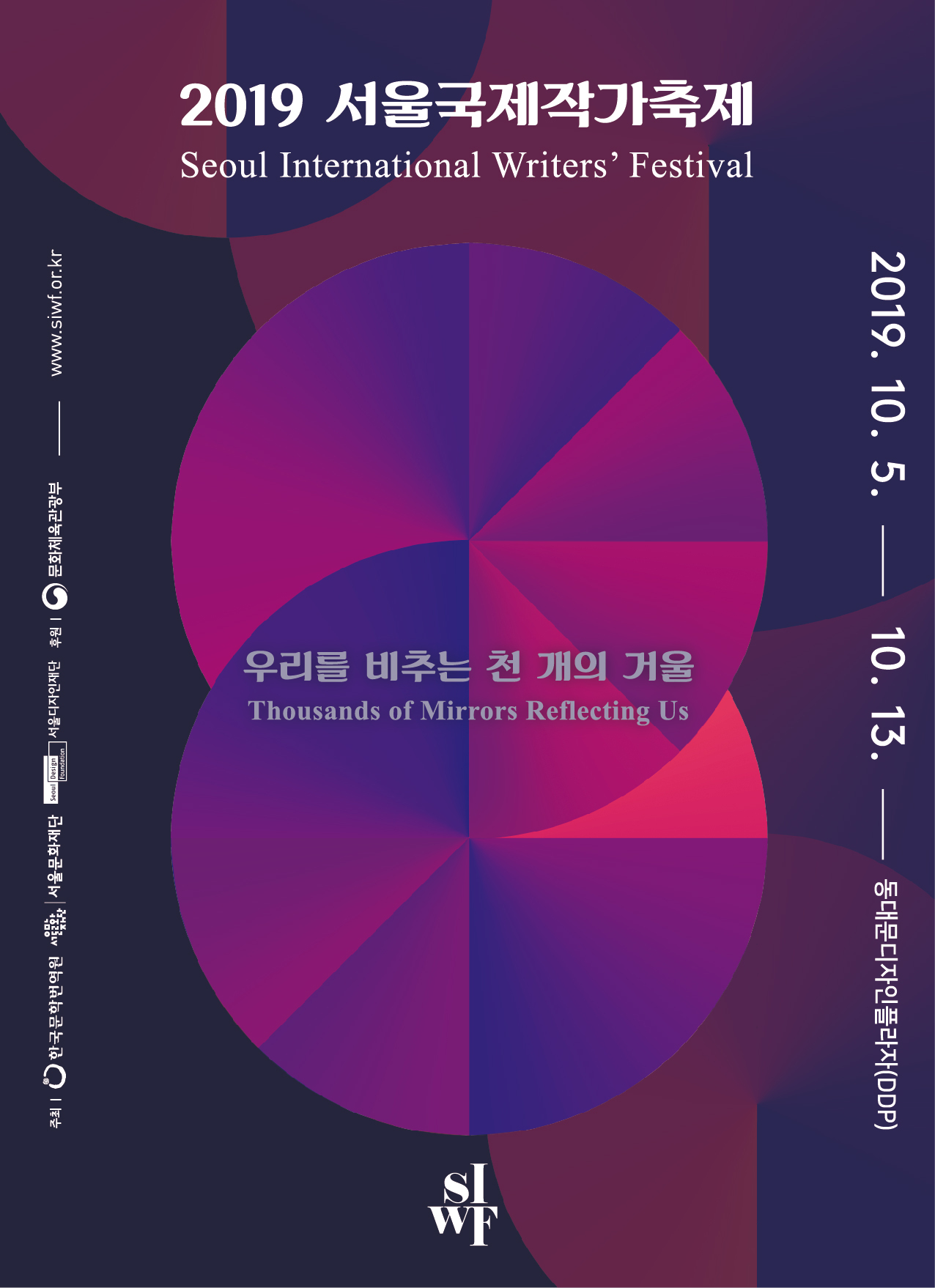 (LTI Korea)