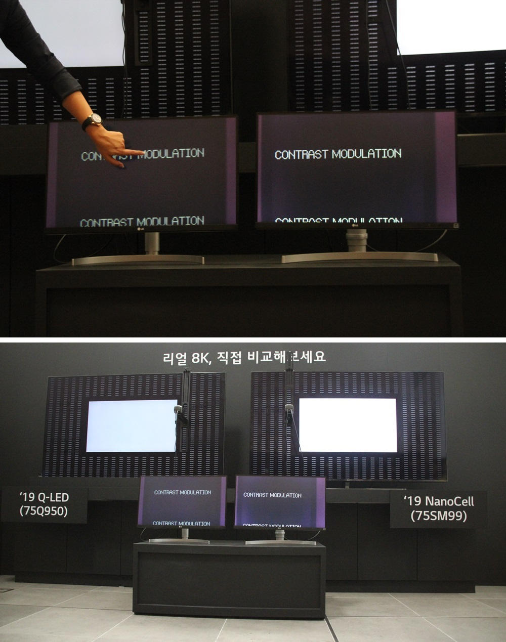 LG Electronics compares Samsung QLED 8K TV and LG NanoCell 8K TV's CM levels (Lim Jeong-yeo/The Korea Herald)