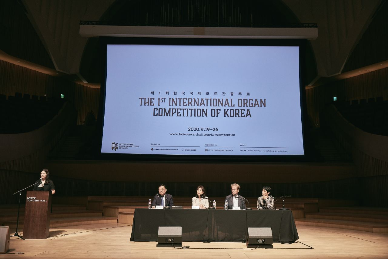From left: Kim Sun-kwang, CEO of the Lotte Foundation for Arts; Oh Ja-kyeong, head of the Korean Association of Organists; German organist Arvid Gast; and Korean organist Park Joon-ho speak during a press conference held Wednesday at the Lotte Concert Hall in Jamsil, eastern Seoul. (Lotte Foundation for Arts)