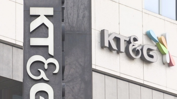 KT&G headquarters in Daejeon (Yonhap)