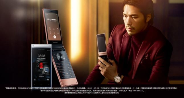 A Chinese model features the W2019 phone. (Samsung Electronics)