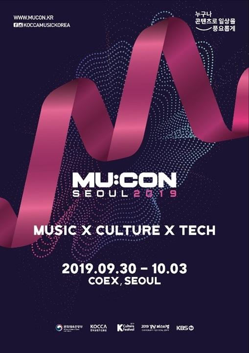 Poster for 2019 MU:CON (Korea Creative Content Agency)