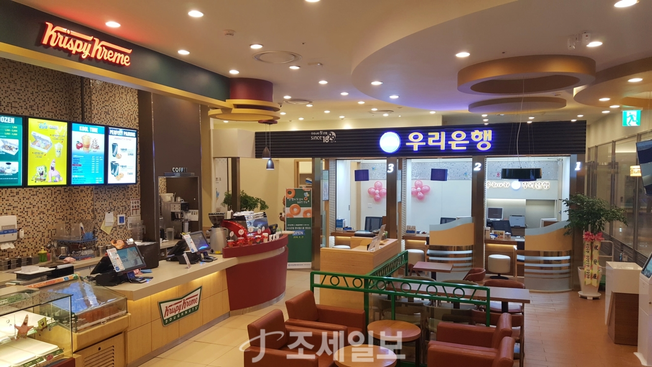 Woori Bank's branch in Lotte World Mall in Seoul shares its space with a Krispy Kreme Doughnut outlet. (Woori Bank)