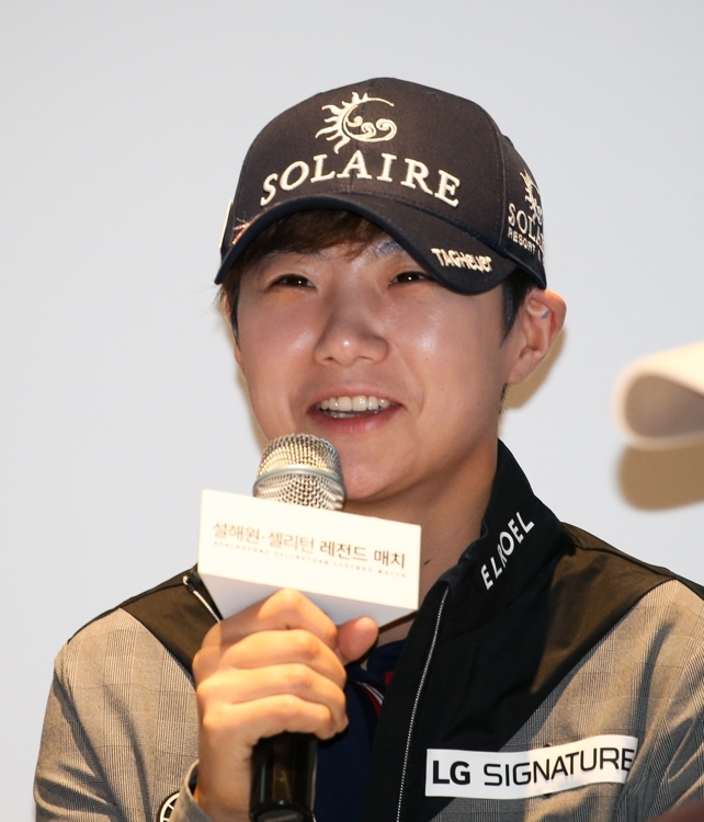 South Korean golfer Park Sung-hyun speaks at a press conference ahead of the Seolhaeone·Cell Return Legends Match golf event at Seolhaeone Resort in Yangyang, 215 kilometers east of Seoul, on Sept. 21, 2019, in this photo provided by SEMA Sports Marketing. (Yonhap)