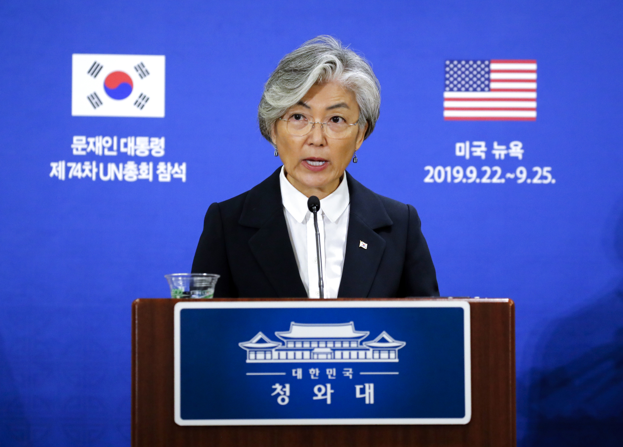 South Korean Minister of Foreign Affairs Kang Kyung-wha briefs the media in New York on Sunday. Yonhap