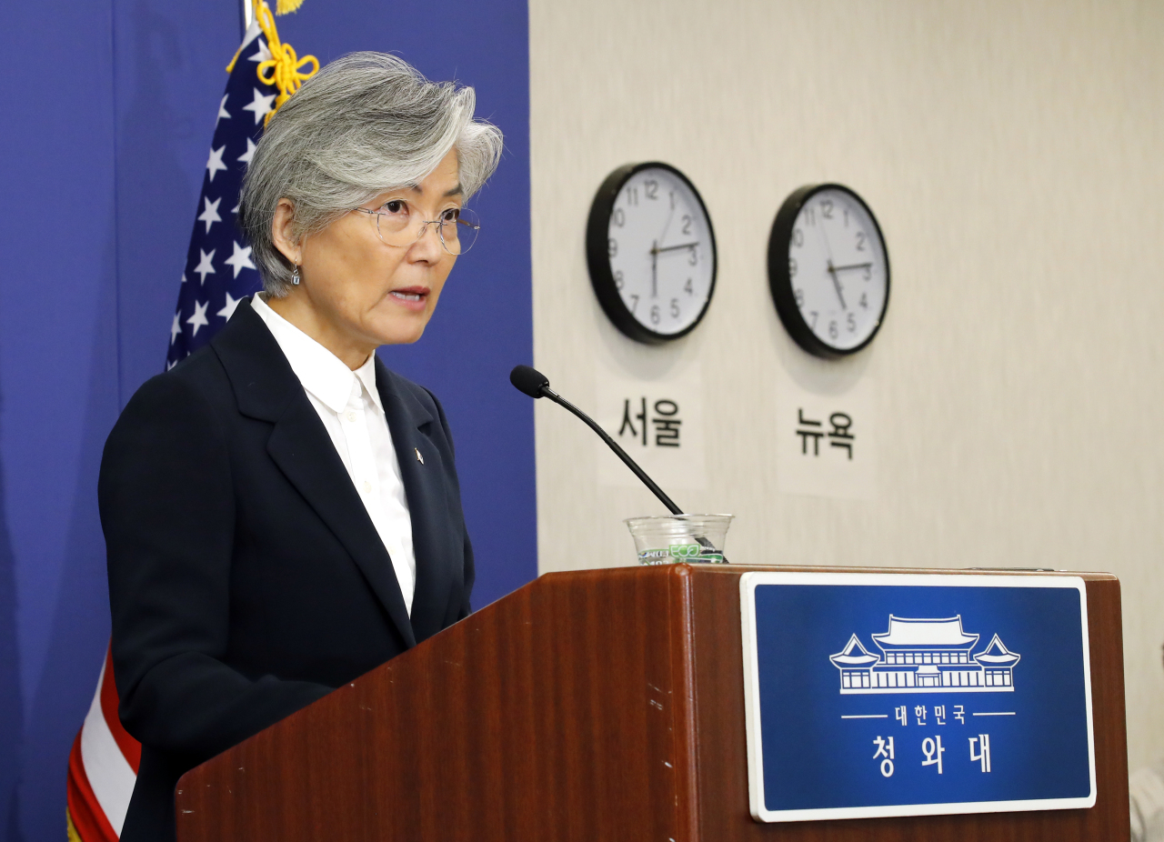 Minister of Foreign Affairs Kang Kyung-wha holds a briefing in New York on Sunday. Yonhap