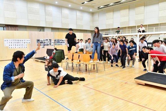 "Practice for opera ""1945"" (Korea National Opera)"