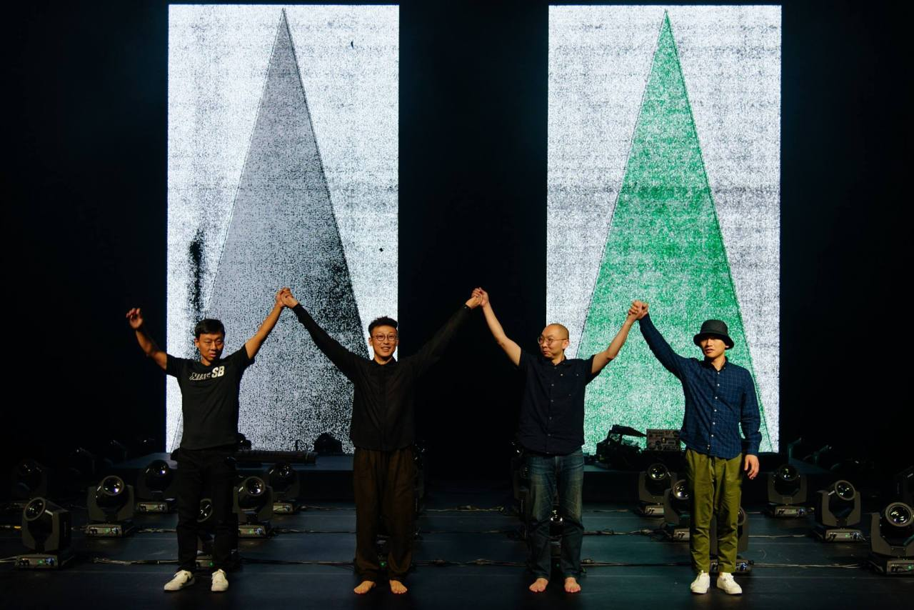 From left: Muto's members, visual artist Park Hun-gyu, geomungo player Park Woo-jae, electronic dance musician Zeze and designer Hong Chan-hyeok greet the audience at the Yeowoorak Festival in 2017. (Muto)