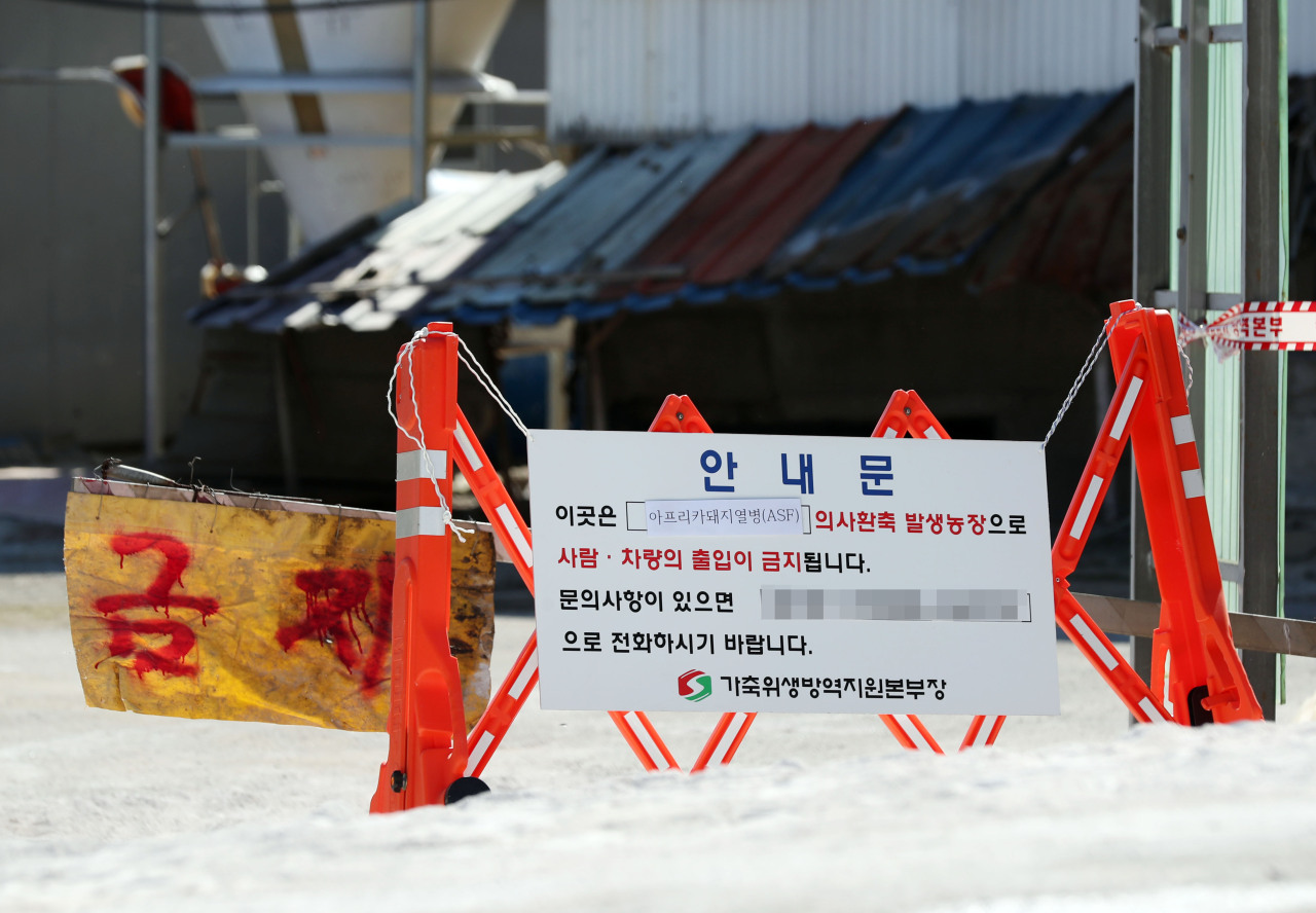 Access to a hog farm in Gimpo, Gyeonggi Province, is banned Monday after a suspected case of African swine fever was reported in the city early in the day.The case tested positive for the deadly virus at about 7:30 p.m. on the same day.(Yonhap)