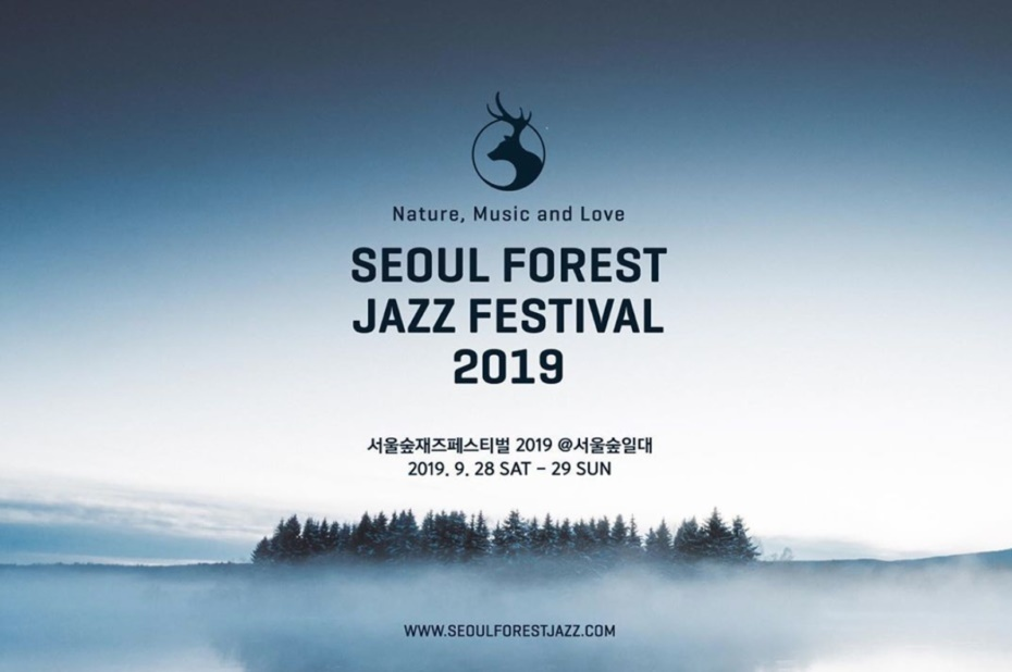 Poster image for the Seoul Forest Jazz Festival (Page Turner)