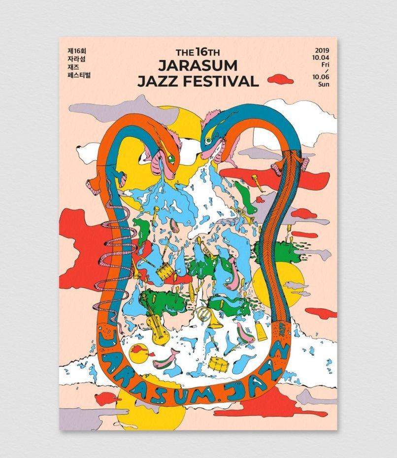 Poster image for the Jarasum International Jazz Festival (JIJF)