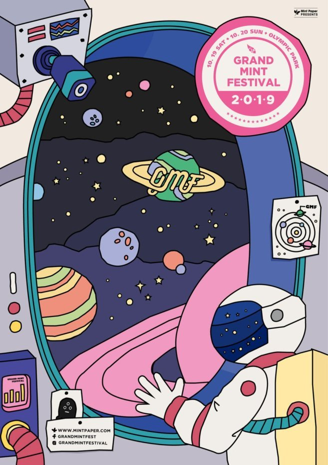 Poster image for the Grand Mint Festival (Mint Paper)