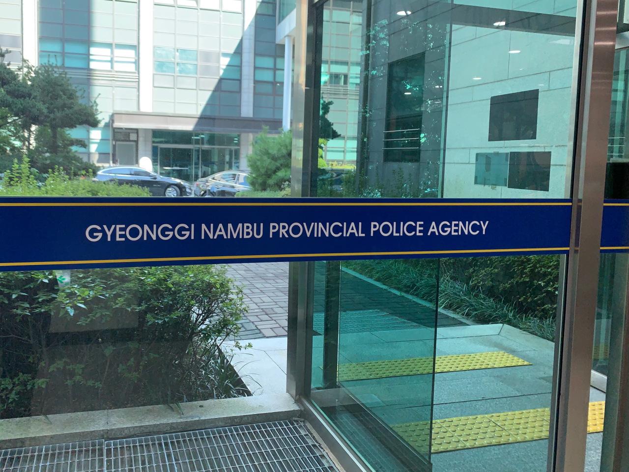 Gyeonggi Nambu Provincial Police Agency (Kim Arin/The Korea Herald)