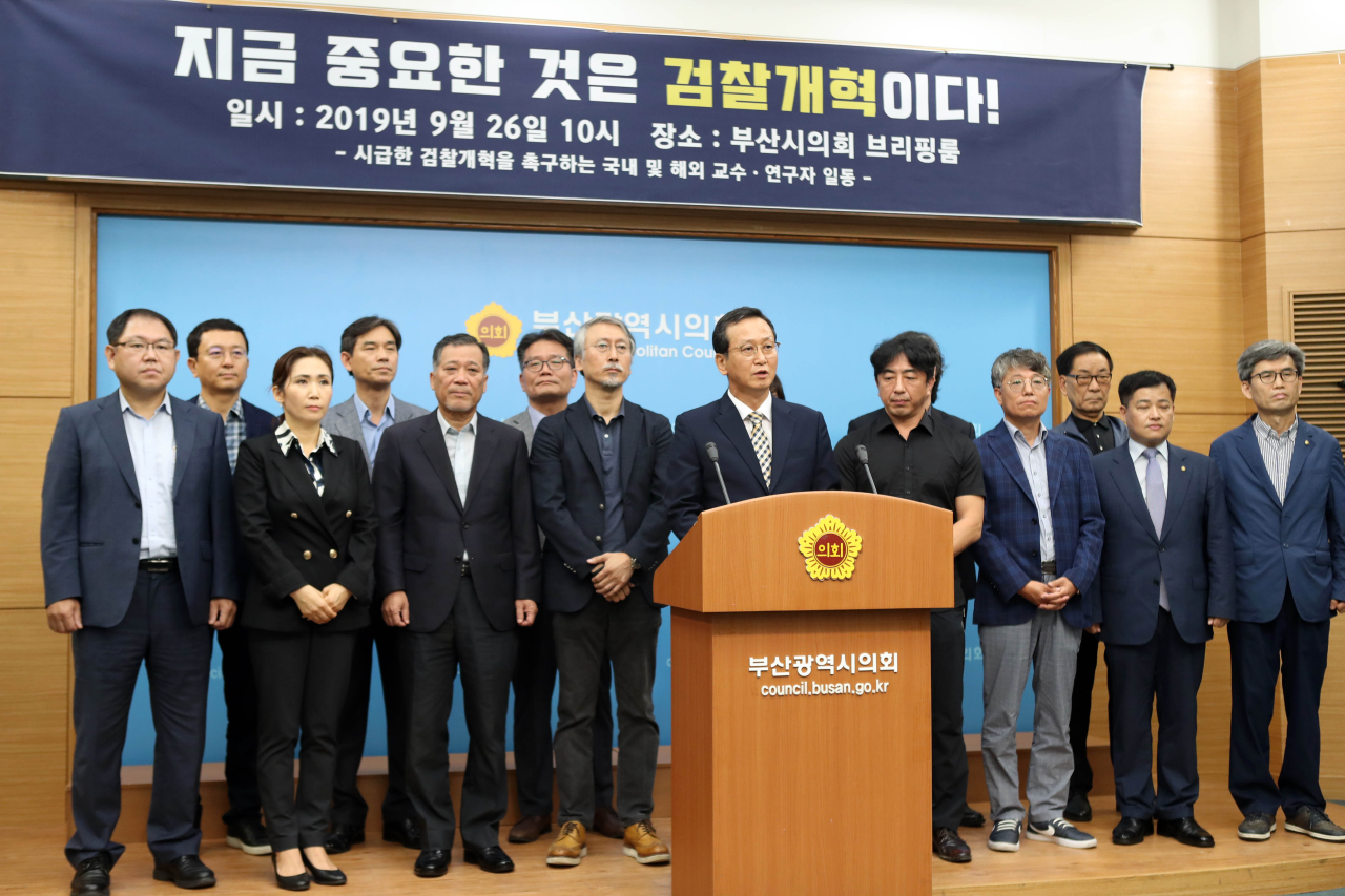 Academics call for prosecutorial reform at the press briefing room in Busan City Hall on Thursday (Yonhap)