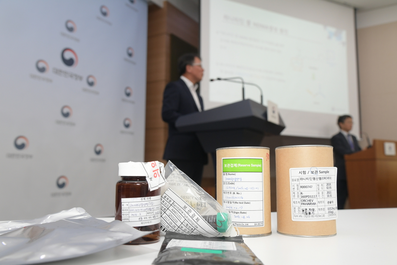 The Ministry of Food and Drug Safety announces a tentative halt to sales of ranitidine-based drugs in Korea on Thursday. (MFDS)