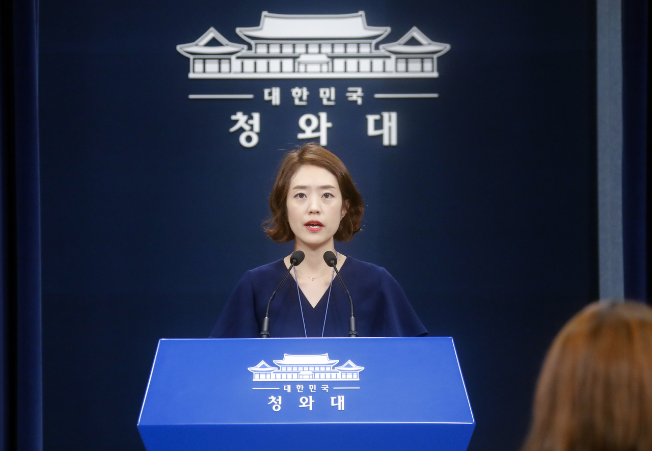 Cheong Wa Dae spokesperson Ko Min-jung delivers President Moon Jae-in message on Friday. Yonhap