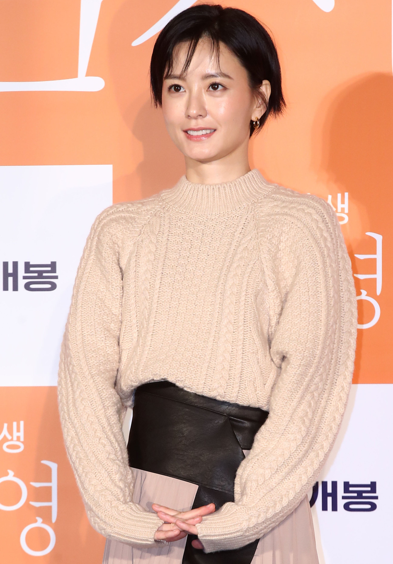 """Jung Yu-mi poses during a press conference to promote """"Kim Ji-young, Born 1982,"""" in Seoul on Monday. (Yonhap)"""