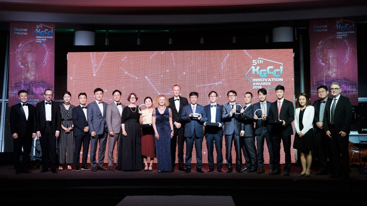 "Winners of the ""5th KGCCI Innovation Awards"""