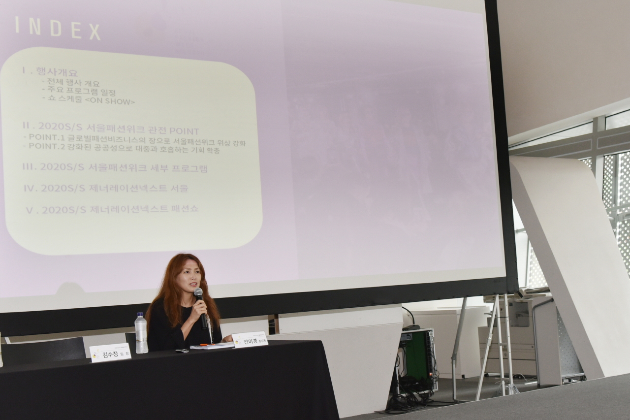 Seoul Fashion Week's Executive Director Jeon Mi-kyeong speaks during a press event Tuesday at the Dongdaemun Design Plaza in Jung-gu, central Seoul. (Seoul Design Foundation)