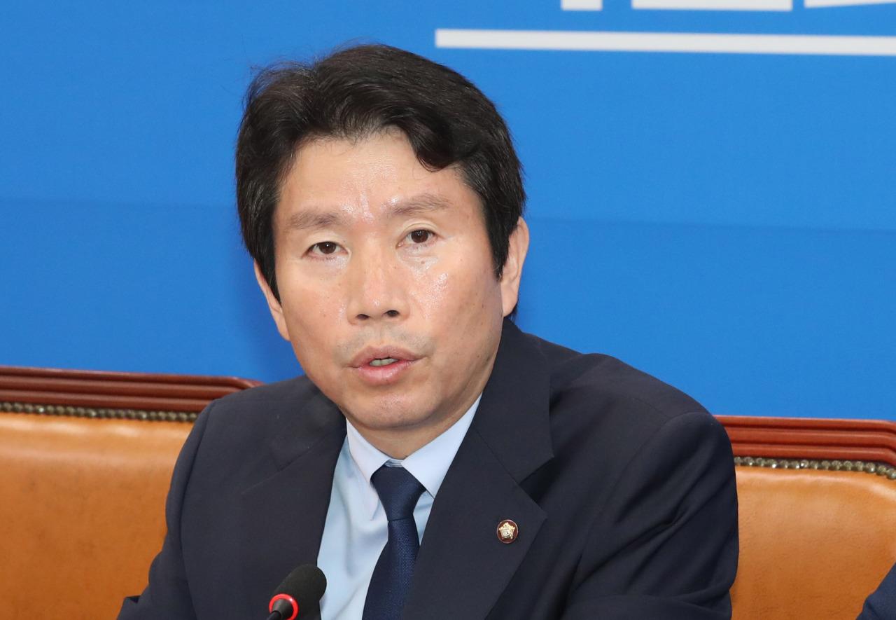 Democratic Party Floor Leader Lee In-young (Yonhap)