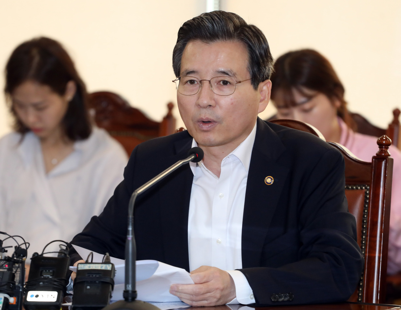 First Vice Minister of Finance Kim Yong-beom (Yonhap)