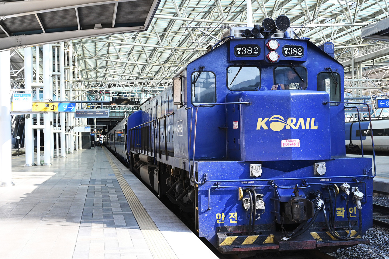 Haerang train (Korail)
