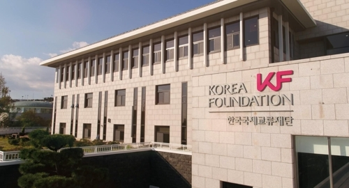 The Korea Foundation office in Jeju (Korea Foundation)