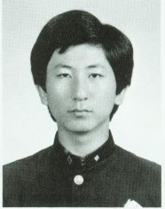This high school graduation picture, provided by a reader, shows Lee Chun-jae, who is suspected to be behind South Korea`s worst serial murder case. (Yonhap)