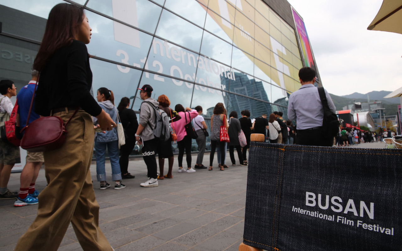 Viewers are in line to enter the Busan Cinema Center on Saturday. (Yonhap)