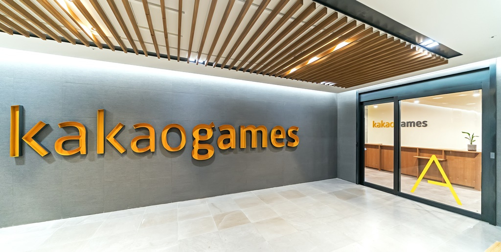 The entrance to the Kakao Games office (Kakao Games)
