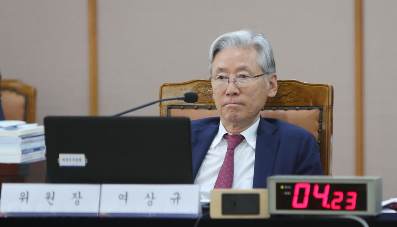 Rep. Yeo Sang-kyoo (Yonhap)