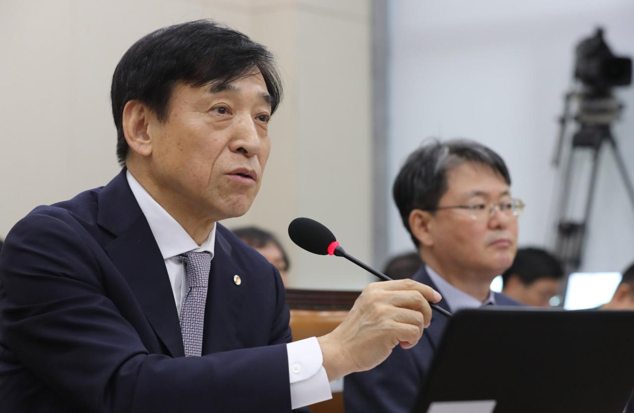 Bank of Korea Gov. Lee Ju-yeol (Yonhap)