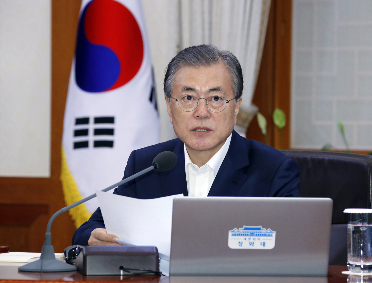 President Moon Jae-in addressed the Cabinet on Tuesday. Yonhap