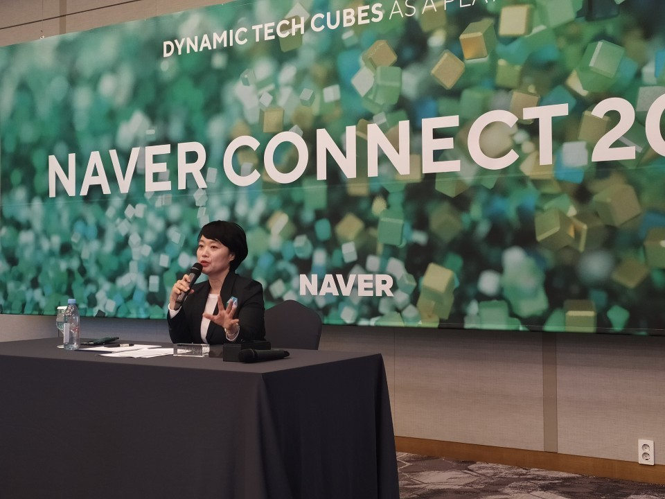 Naver CEO Han Seong-sook speaks at a press conference at Naver Connect 2020 on Tuesday. Park Ga-young/The Korea Herald