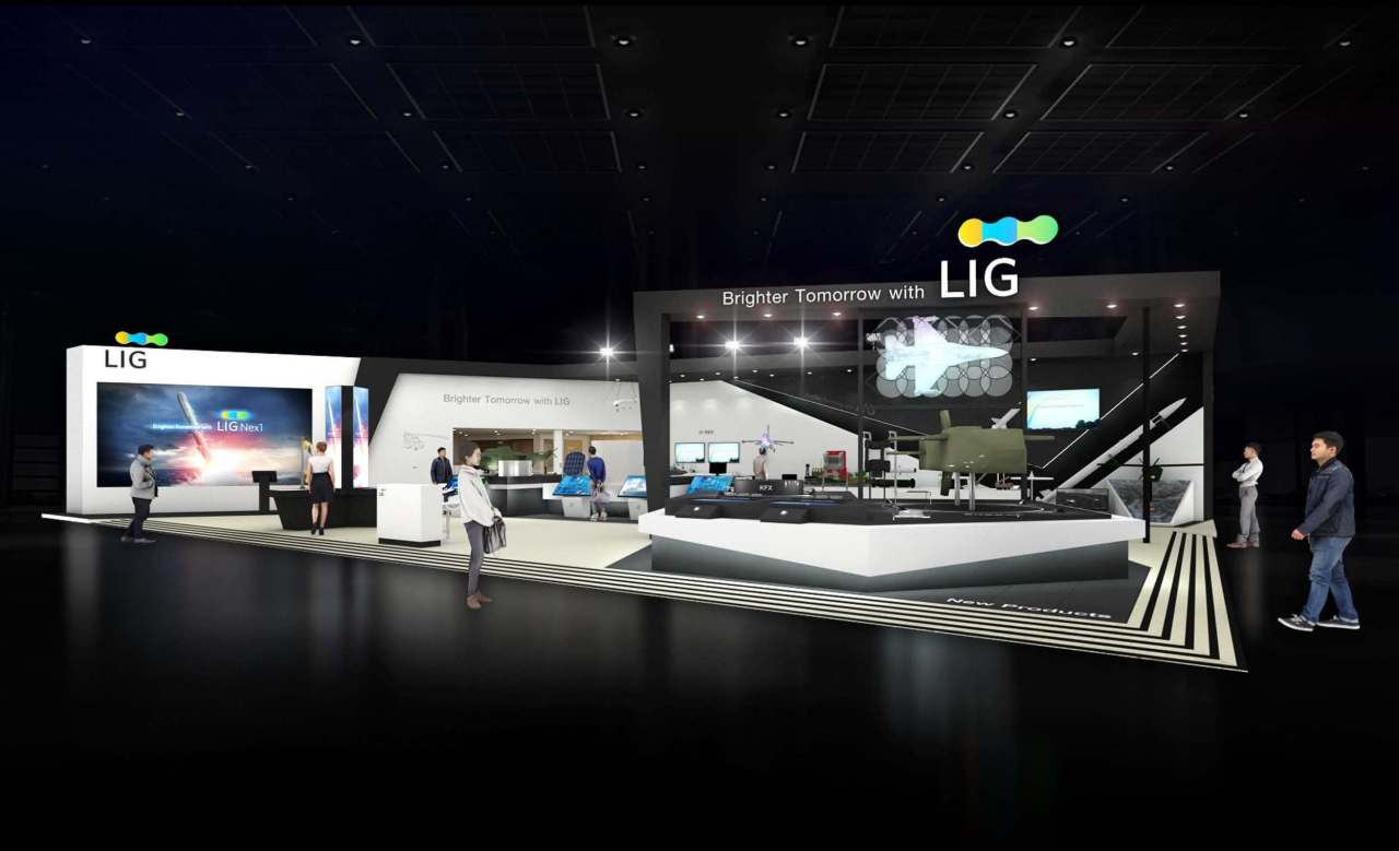 LIG Nex1's exhibition booth LIG Nex1