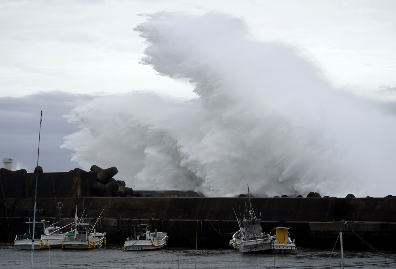 Typhoon Hagibis hits Japan on Friday. (Yonhap)