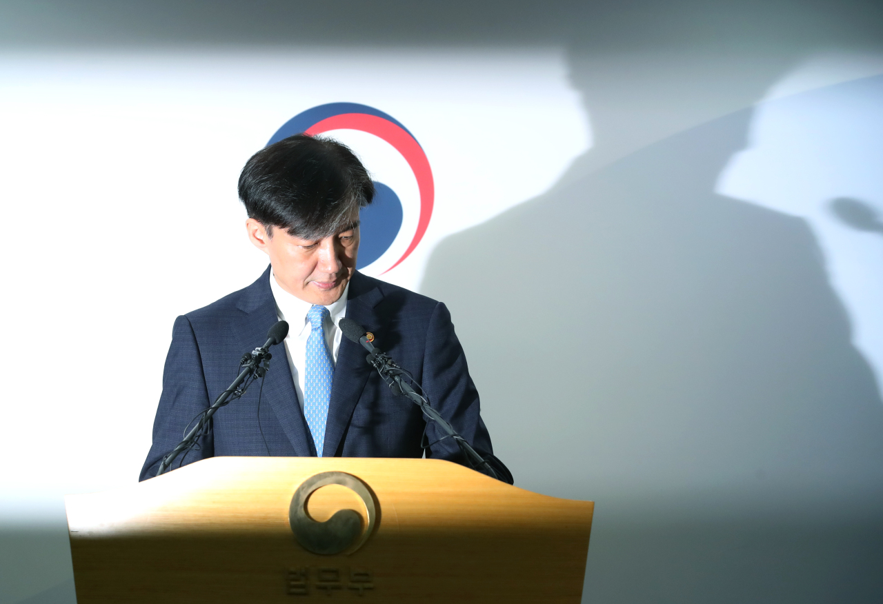 Cho Kuk (Yonhap)