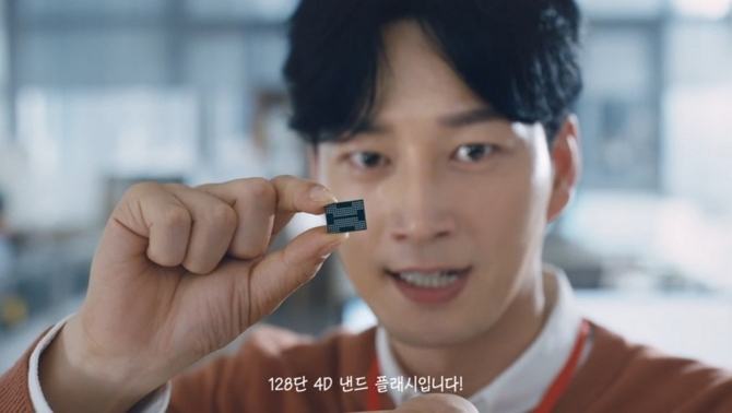 "A captured image from SK hynix's corporate video titled ""Cheongju Jikji"" (SK hynix)"