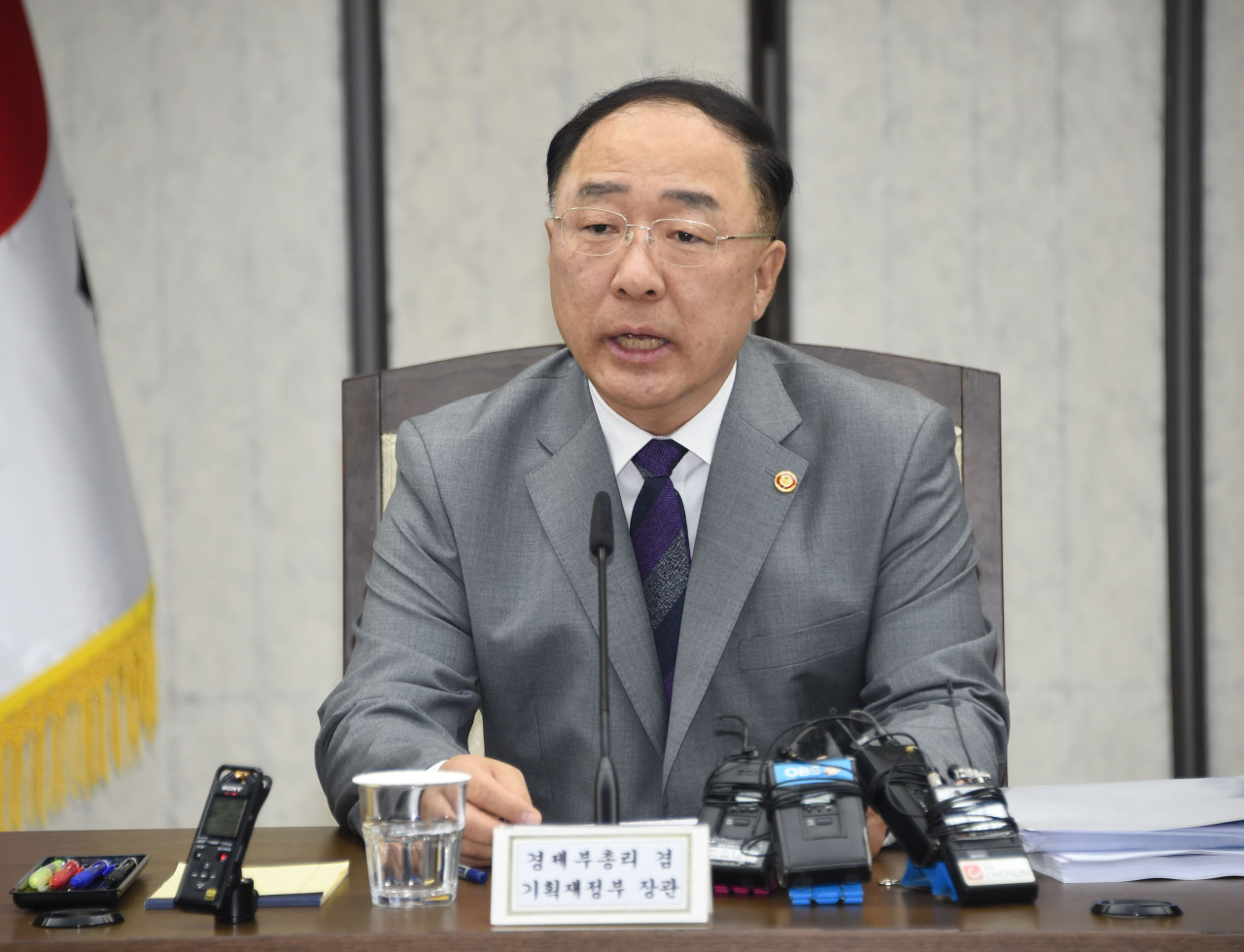 Deputy Prime Minister and Finance Minister Hong Nam-ki speaks during a ministerial meeting on Monday. (Ministry of Economy and Finance)