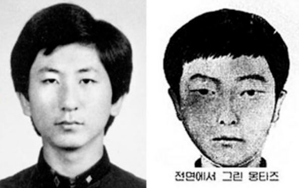 Lee Chun-jae's high school graduation picture (left) and the criminal montage at the time of the Hwaseong serial killings. (Yonhap)