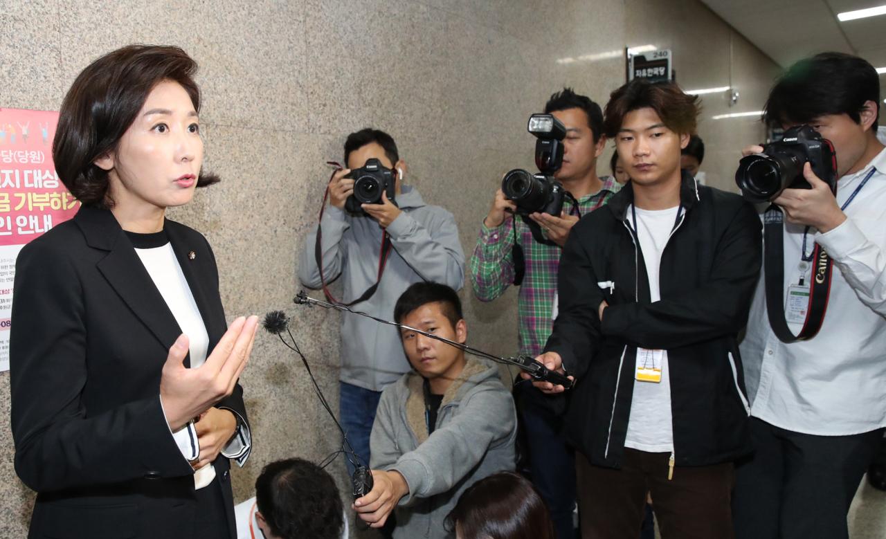 Liberty Korea Party Floor Leader Na Kyung-won (Yonhap)