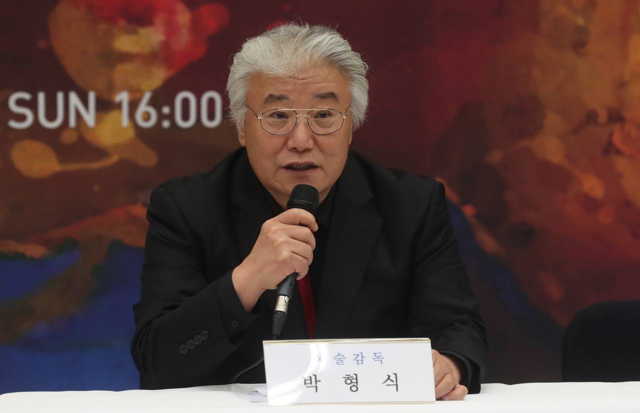 Park Hyung-sik, the new artistic director of the Korea National Opera, speaks during a press event held Tuesday at the Seoul Arts Center. (Yonhap)