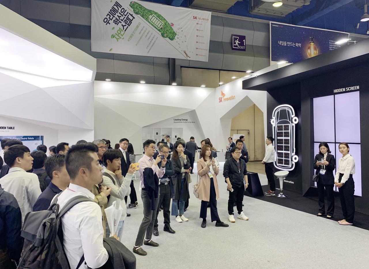 SK Innovation's booth (SK Innovation)