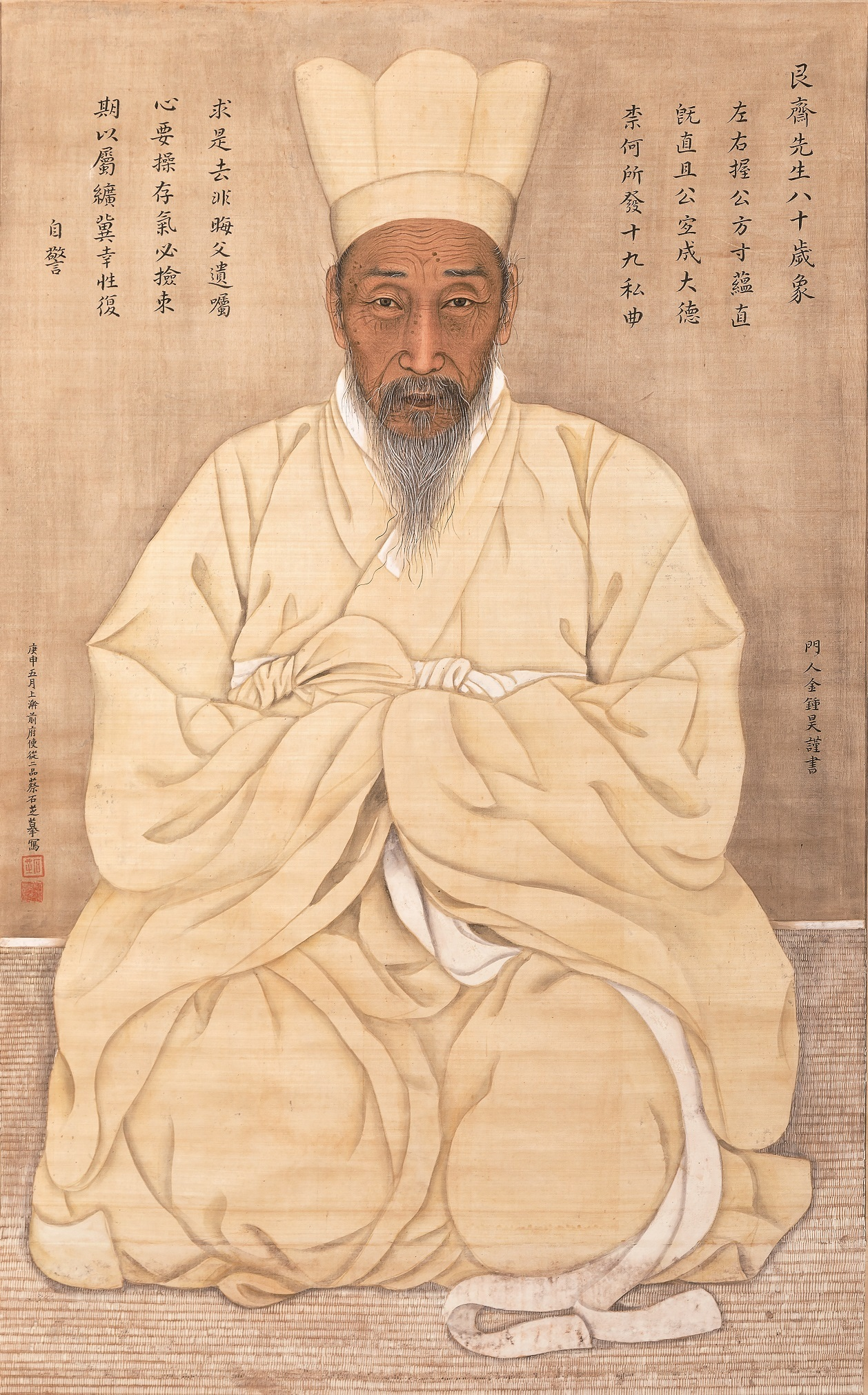 "Chae Yong-shin's 1920 painting ""Portrait of Jeon Woo,"" at the MMCA Deoksugung branch (MMCA)"